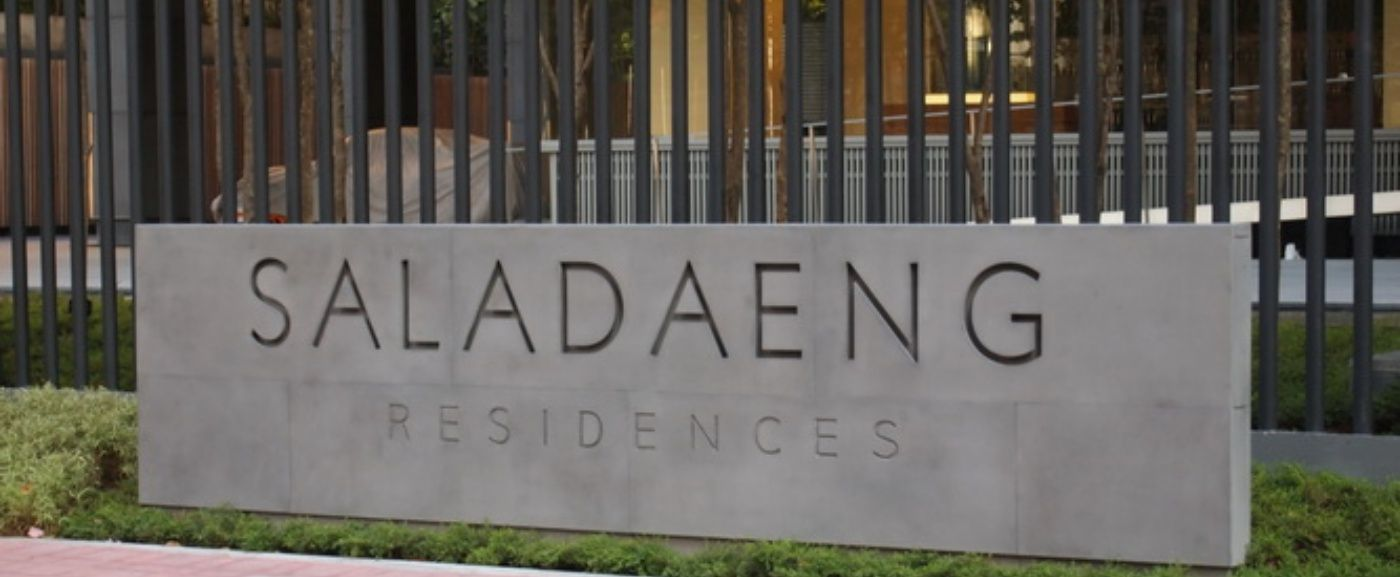 Sala Deang Residences Sign Exterior